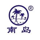 海南制药厂有限公司