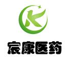 广州宸康医药科技有限公司
