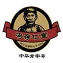 宁波冯存仁堂生物科技有限公司