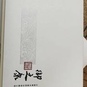 御之康压片糖果(冬虫夏草)礼品装