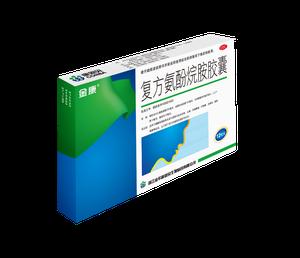 复方氨酚烷胶囊片