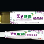 紫草肤霸草本抑菌乳膏(铁盒装)