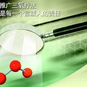 代替抗生素的三氧化油抑菌剂Ⅰ型