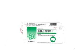 二氟尼柳分散片0.25g*12片